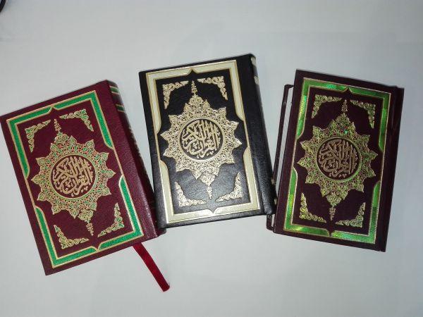 Al Qur'an Al Karim - arabisch 12cm / القرآن الكريم