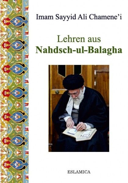 Lehren aus Nahdsch-ul-Balagha