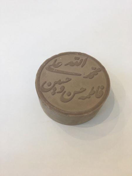 Gebetsstein aus Karbala rund klein