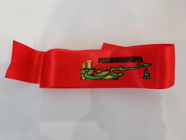 Stirnband schmal - Ya Hussain