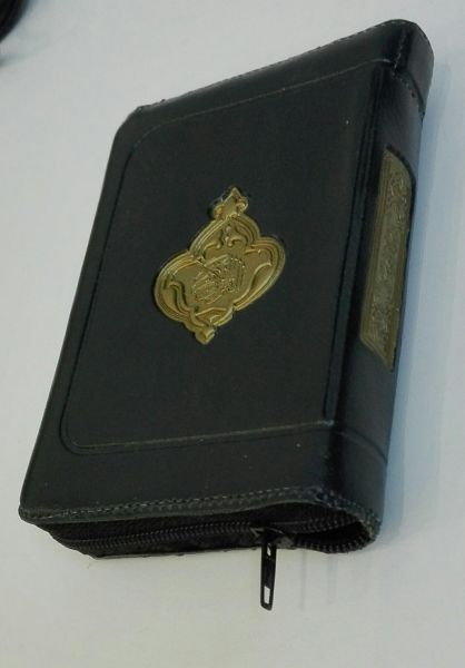 Al Qu'ran Al Karim - in Tasche, arabisch 10cm / القرآن الكريم