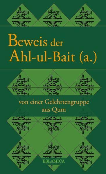 Beweis der Ahl-ul-Bait (a.)