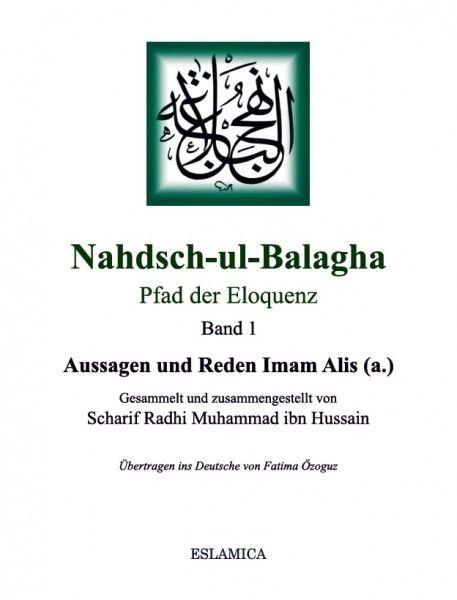 Nahdsch-ul-Balagha 1