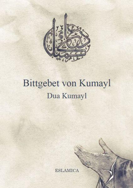 Bittgebet von Kumayl (Du'a Kumayl)