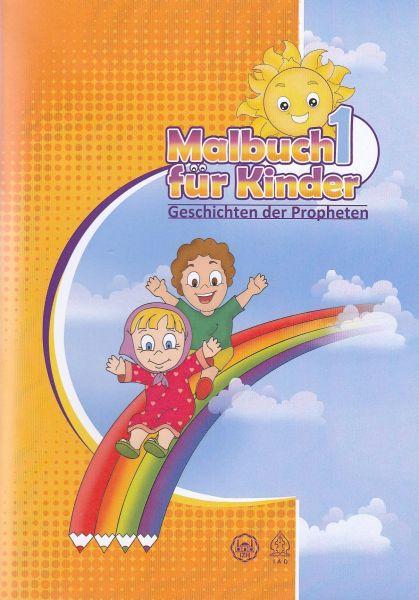 Malbuch für Kinder - Geschichten der Propheten