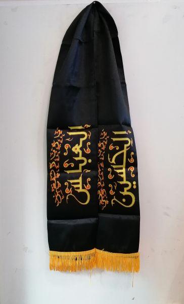 Schal Muharram - Satin
