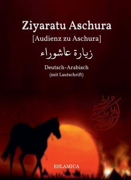 Ziyaratu Aschura