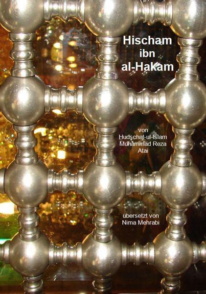 Hischam ibn al-Hakam