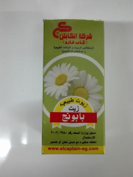 Kamillenöl, 30ml