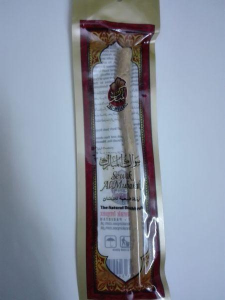 Miswak - arabische Zahnpflege