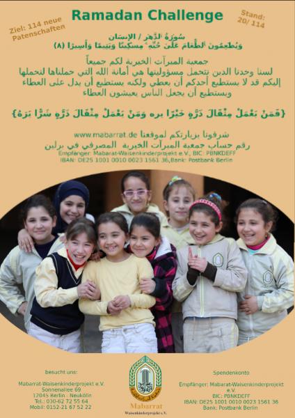challenge-arabi-komprimiert