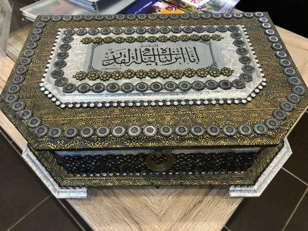 Qur'antruhe