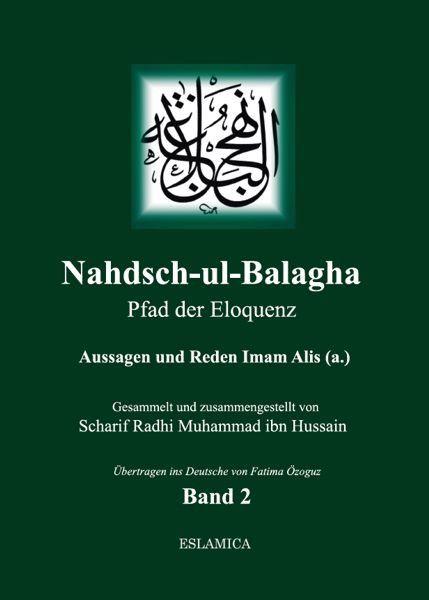 Nahdsch-ul-Balagha 2